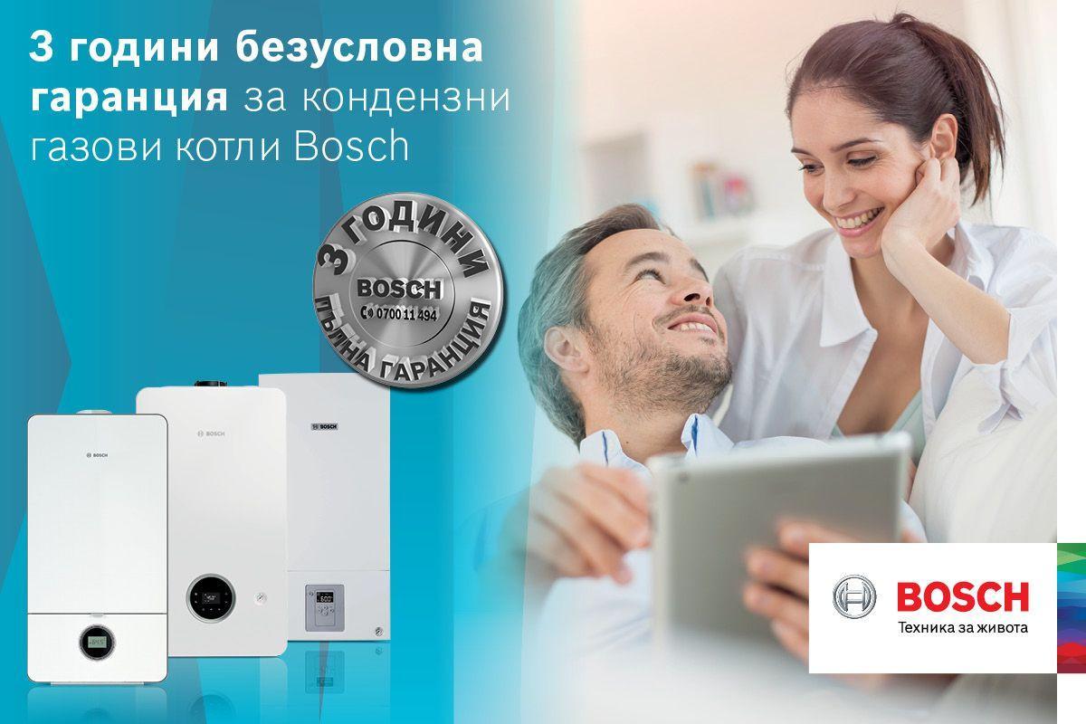 Алуминиеви топлообменници Bosch