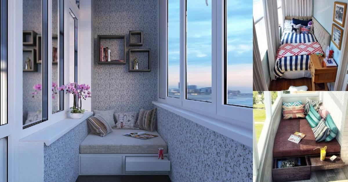 Спалня на балкона? Възможно е!