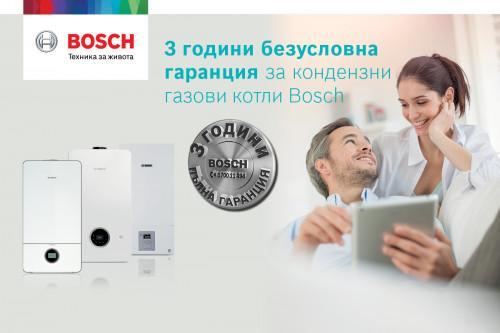 Удължена гаранция за вашите кондензни котли за отопление и подгряване на битовата вода