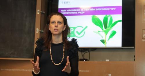 TESY първи дава верните отговори на новите изисквания на ЕС за енергийна ефективност