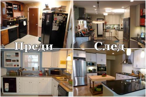 Преди и след: 5 безлични кухни, превърнати в мечта