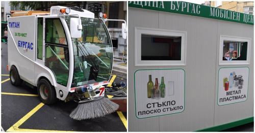 """Започват """"Дни на екологията"""" в Бургас"""