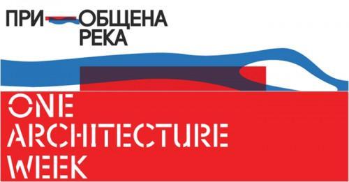 Фестивал за архитектура в Пловдив между 18 и 27 септември