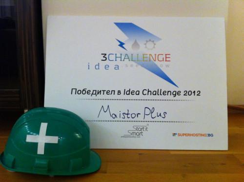 MaistorPlus е сред победителите в първия етап от състезанието 3Challenge - Idea 2012