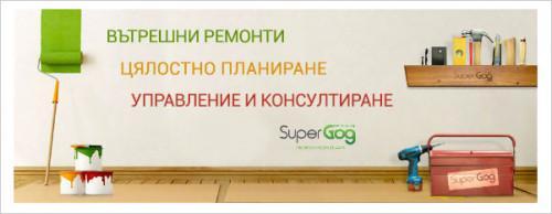 """""""Майсторите говорят"""" с Лина от СуперГог"""