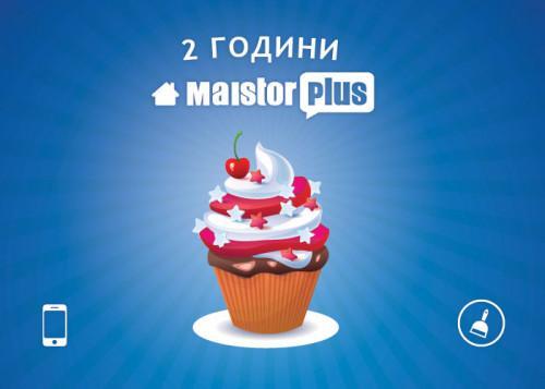 MaistorPlus празнува 2-рия си рожден ден
