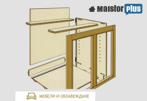 Как да направите шкаф