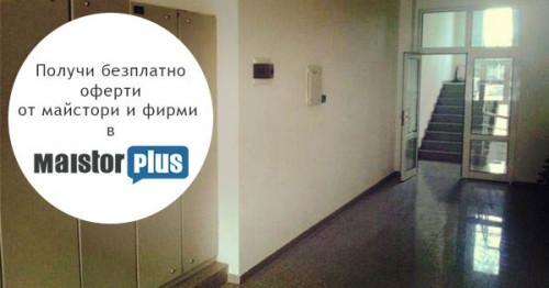 Обновяване на партерен етаж на жилищна сграда в София