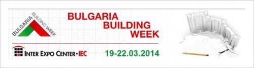 МайсторПлюс отново ще е със своя зона на Българска Строителна Седмица