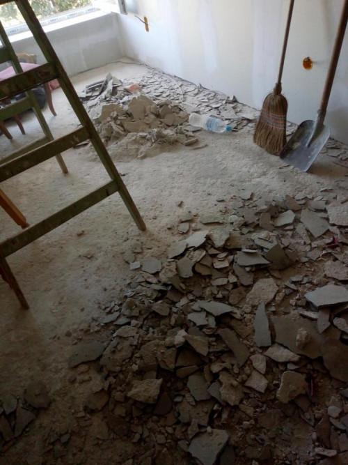 Подготовка за подови настилки
