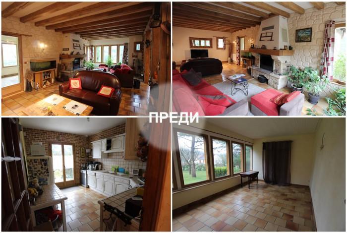 Преди ремонта къщата се използва само през уикендите