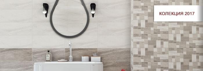 Съвременен прочит на класическия камък в банята