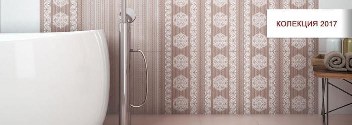 Текстилен дизайн и бродерии в банята, вече да!