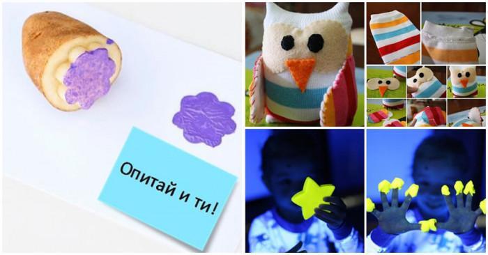 9 уникални забавления за деца, които да направите сами още днес