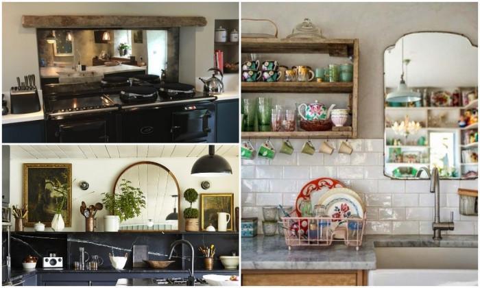 Огледална кухня