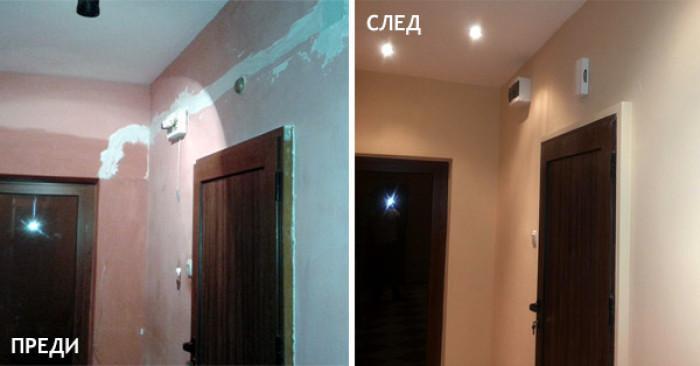 Преди и След ремонт на антре