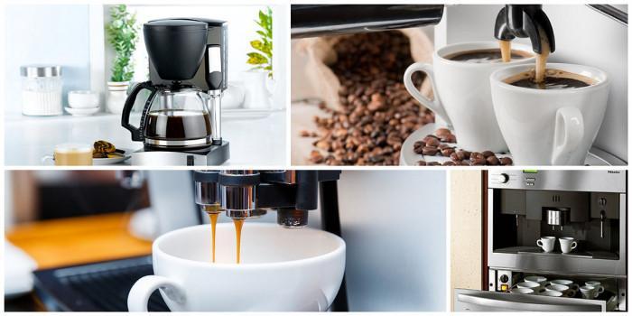 Как да направите перфектното кафе?