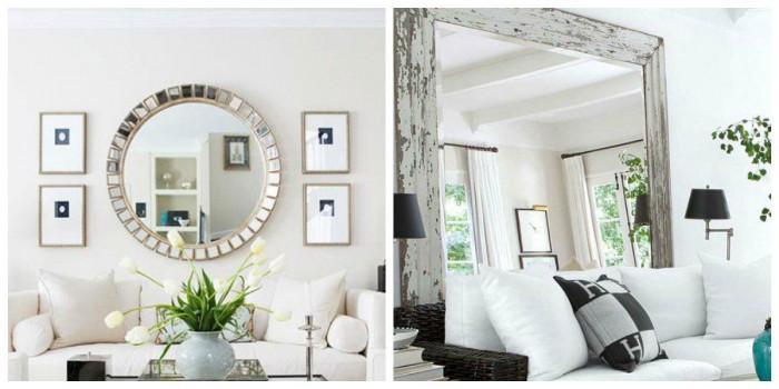 Огледалце, огледалце..., искам по-просторен дом