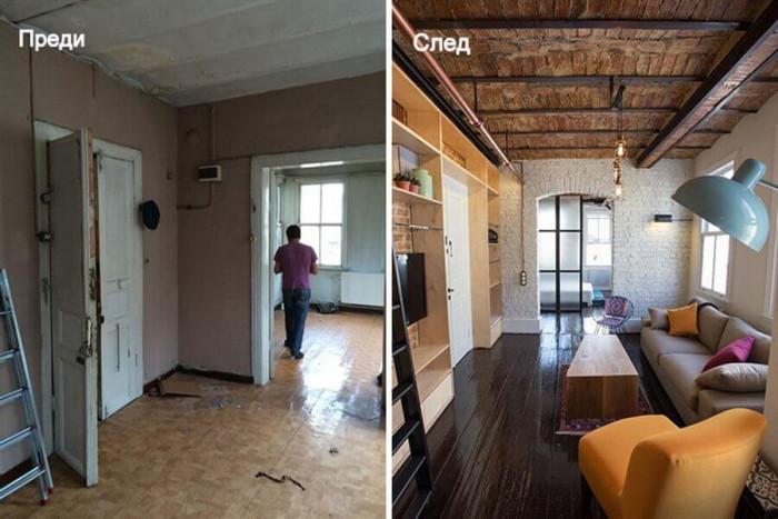Преди и след: Обикновеният апартамент оживява в стилно индустриално жилище