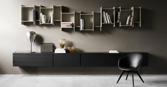 Минималистични мебели в дневната
