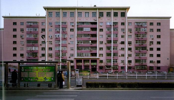 """Сградата """"Ан Хуа"""""""