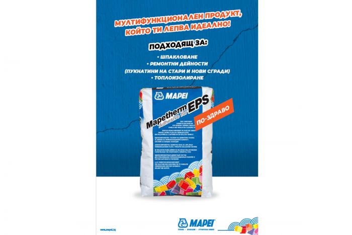 Mapetherm Adhesive for EPS – Продуктът, който ти лепва идеално