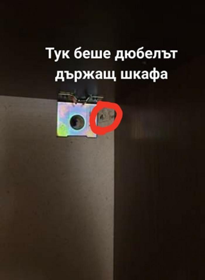 ъгъл на шкафа