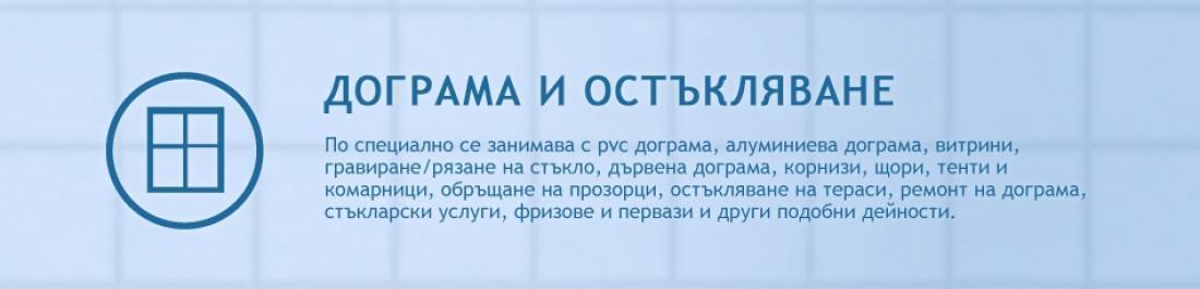cover_62526_59550193279.jpg