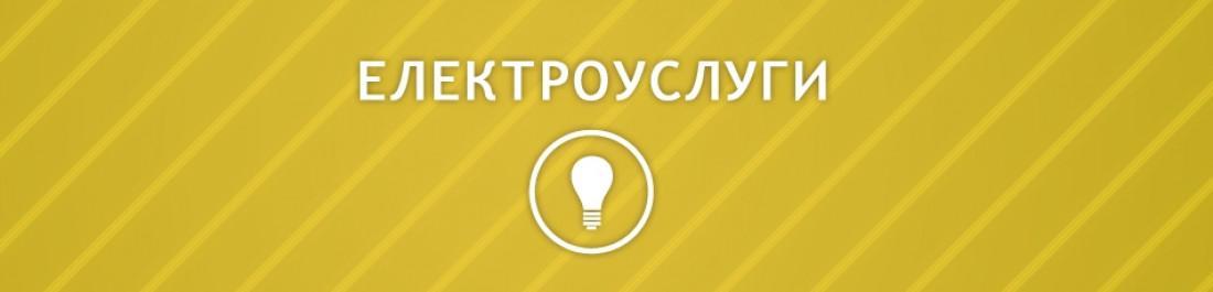 cover_26406_181164220.jpg