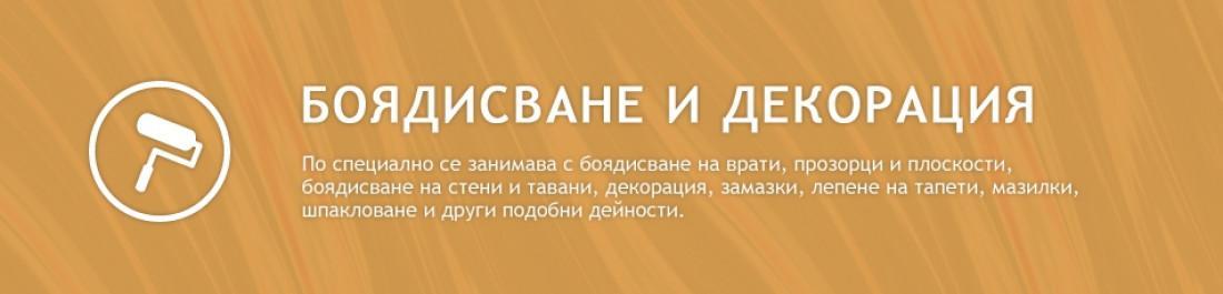 cover_63136_74973217585.jpg