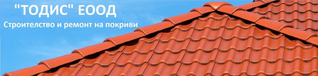 label.cover - Стоян Нанов