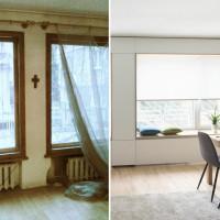 Дневна - преди и след
