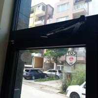 повредена входна врата
