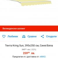 Screenshot_20210422_192126_bg.emag.android