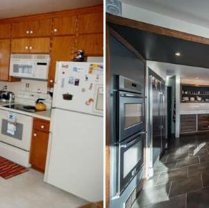 Това наистина ли е същата кухня?
