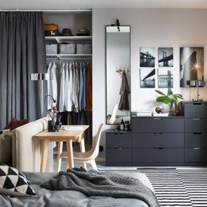 Осигурете практични скрин и гардероб за спалнята си
