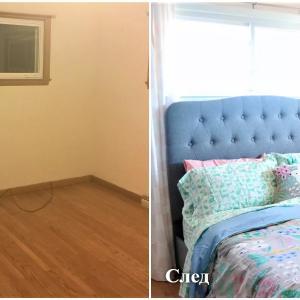 Преди и след: И най-неугледната стая може да се превърне в рай