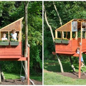 Детска къща - сбъдната мечта