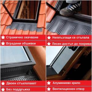 Как да осигурите лесен достъп до покрива?