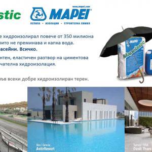 MAPELASTIC: Двукомпонентна хидроизолация на циментова основа от МАПЕИ
