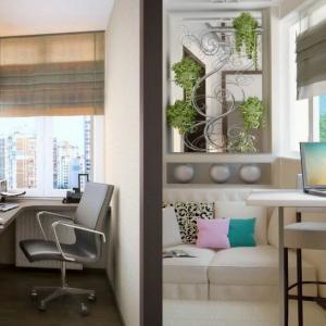 Офис на балкона