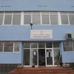 """Завършен обект:Саниране на сградата на """"Информационно Обслужване"""" АД"""
