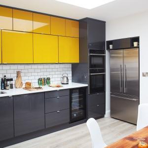 Жълт цвят в кухнята - гаранция за повече светлина