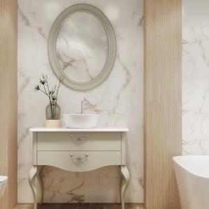 Проектът: Една баня с много визии – идеалният начин да направим сравнение